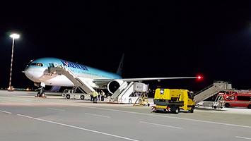 Flug KE917 auf dem Flughafen in Stuttgart (Foto: Privat)